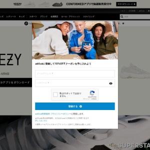 アディダス|adidas | シューズ & スポーツウェア