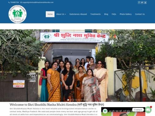 Shri Shuddhi Nasha Mukti Kendra (Deaddiction Centre )