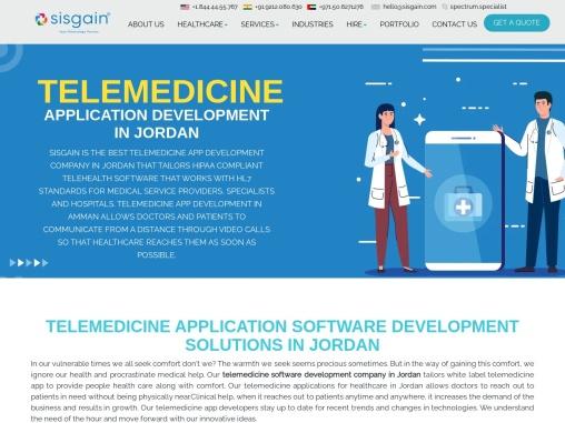 Telemedicine App Development Company in Jordan | SISGAIN