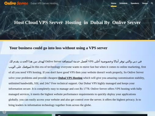 Onlive Server provides Dubai VPS at very reasonable price.