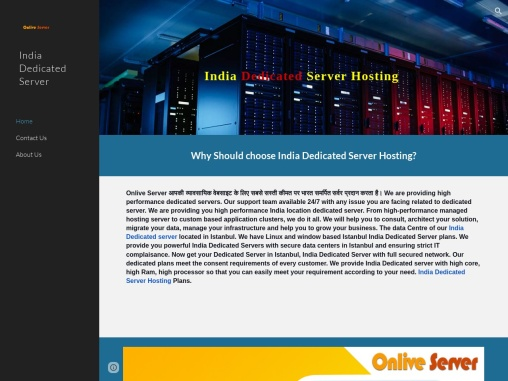 Full Data Security with India Dedicated Server Hosting