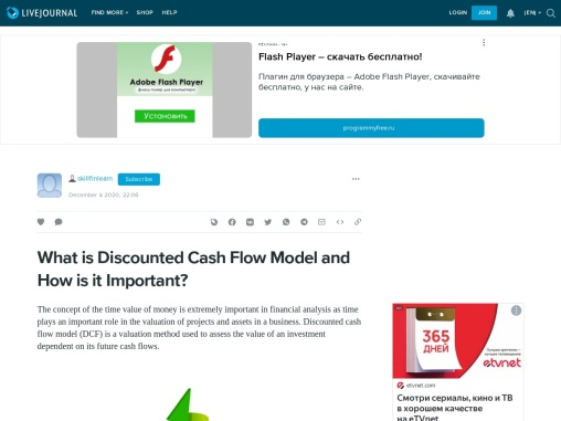 What is Discounted Cash Flow Model and How is it Important?