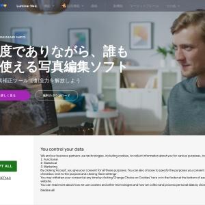 Luminar – MacとPC対応のベスト写真編集ソフトウェア   Skylum