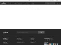 富士フイルム X-T3&X-T2カメラ専用L-ブラケット2253 - SmallRig