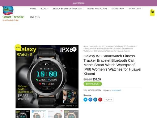 Galaxy W3 Smartwatch Fitness Tracker Bracelet Bluetooth Call