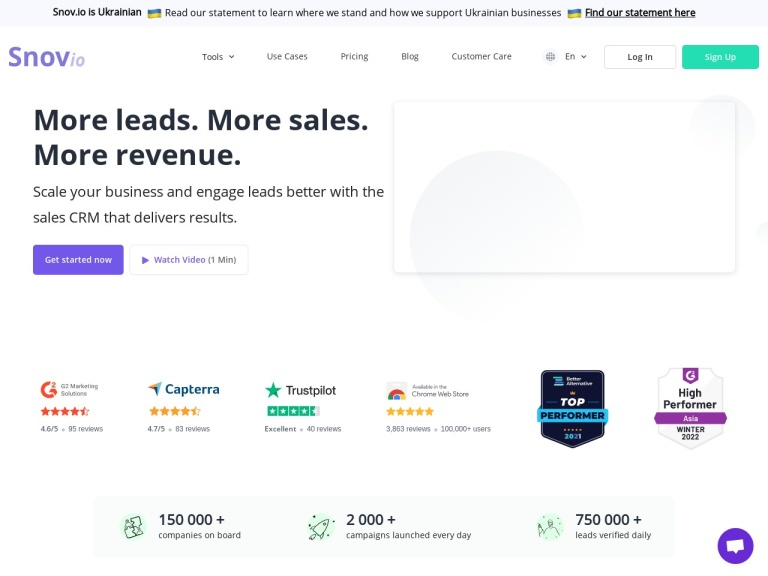 Snovio Coupons and Discounts March 2021 screenshot