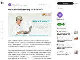 WHAT IS NETWORK SECURITY ASSESSMENT