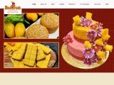 Soul Treat – An Online Cake Shop