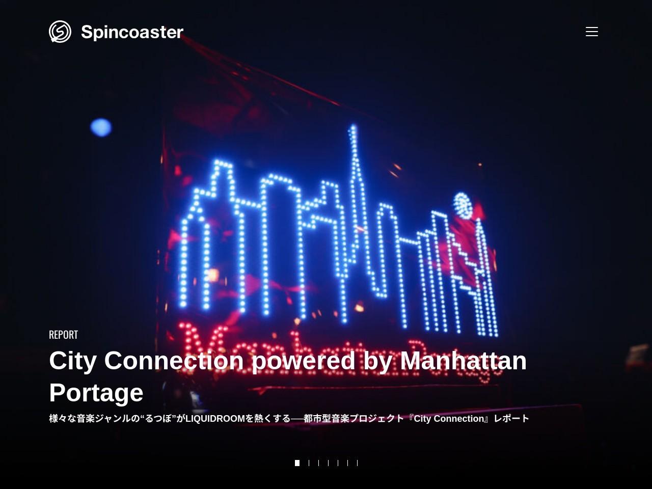 TYPICAのWEB版が公開 リアルな音楽シーンの可視化を目指したチャートTOP100も