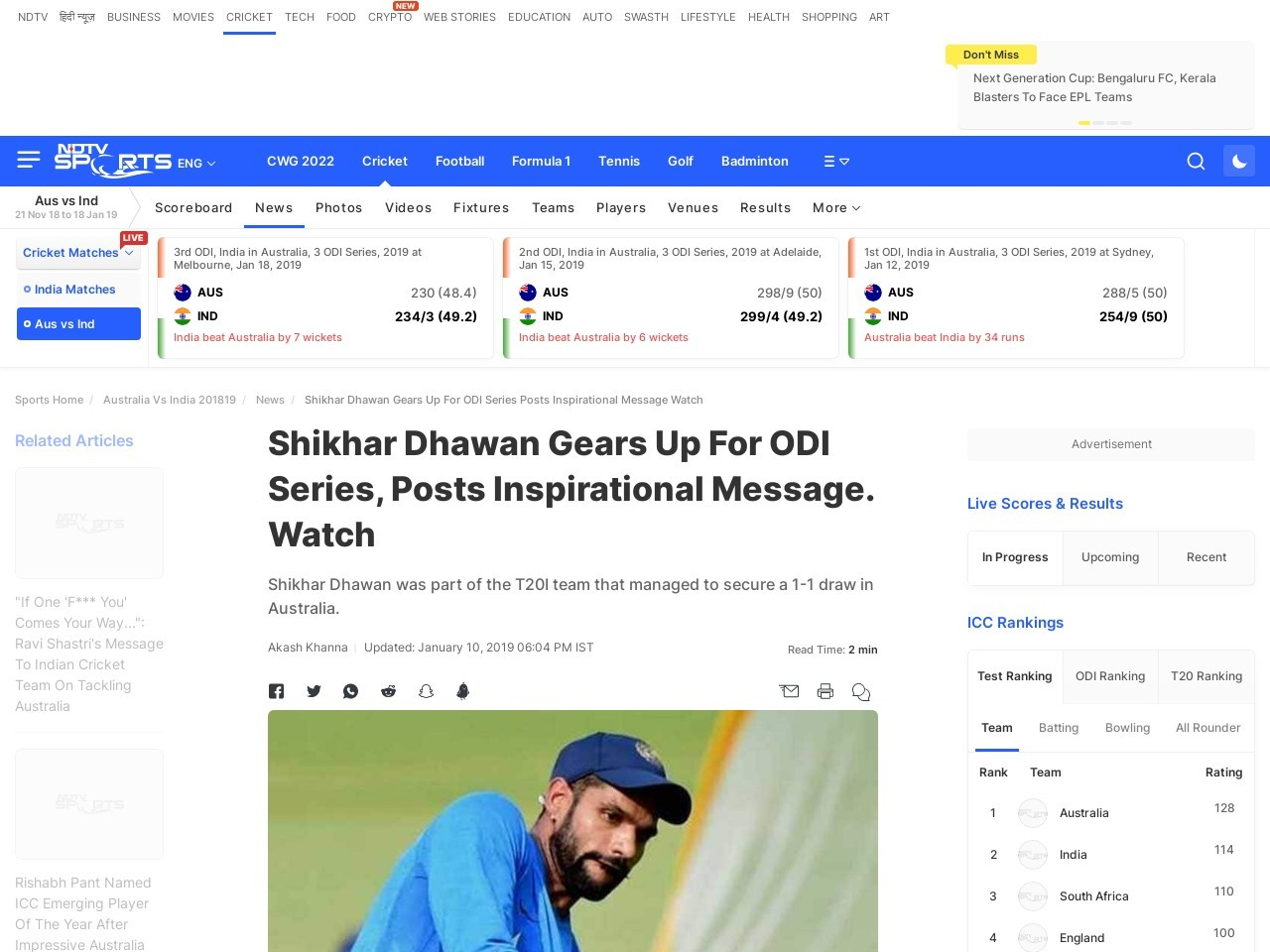 Shikhar Dhawan Gears Up For ODI Series, Posts Inspirational Message…