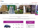 one day Tirupati package from Bangalore,