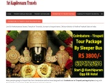 Coimbatore to Tirupati Tour Package