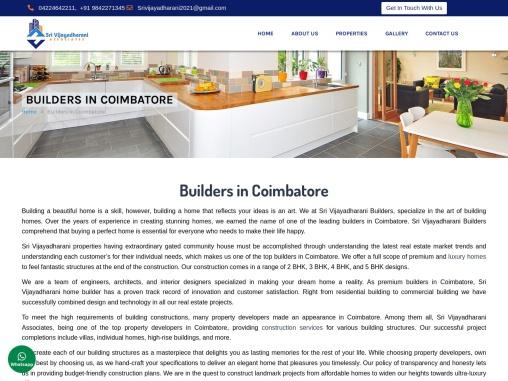 Builders in coimbatore, Real estate Builders in Coimbatore