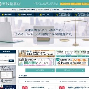 法律事務所のためのパソコンマニュアル | 至誠堂書店オンラインショップ