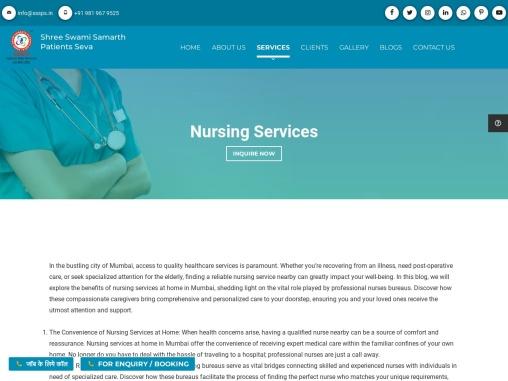 Professional Nursing Services in Mumbai
