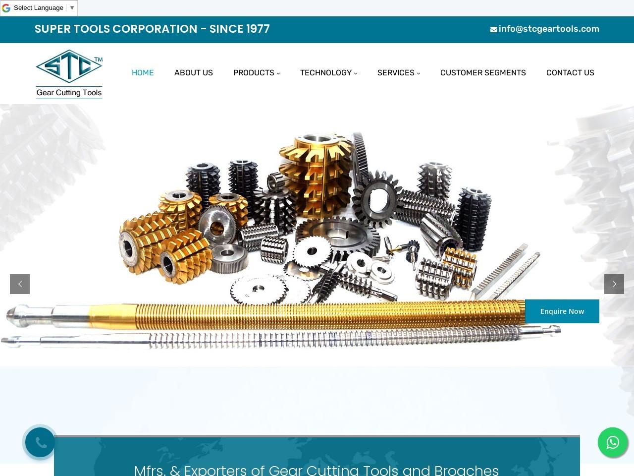 Carbide Hob Cutter Manufacturers | Solid Carbide Gear Hob
