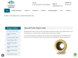 Special Profile Shaper Cutter | Gear Shaper Cutter Manufacturers | Super Tools
