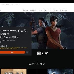アンチャーテッド 古代神の秘宝 PlayStation®Hits