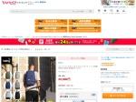 Bellroy Classic Backpack AUS発セレクトショップ – 通販 – Yahoo!ショッピング