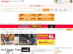 Bellroy Classic Tote AUS発セレクトショップ – 通販 – Yahoo!ショッピング