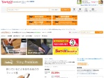 Bellroy Sling Premium AUS発セレクトショップ – 通販 – Yahoo!ショッピング