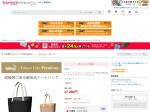 Bellroy Tokyo Tote Premium AUS発セレクトショップ – 通販 – Yahoo!ショッピング