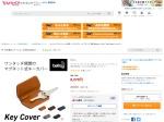 Bellroy Key Cover AUS発セレクトショップ – 通販 – Yahoo!ショッピング
