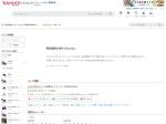 Bellroy High Line Wallet AUS発セレクトショップ – 通販 – Yahoo!ショッピング