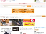 Bellroy Slim Sleeve Wallet AUS発セレクトショップ – 通販 – Yahoo!ショッピング