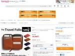 Bellroy Travel Folio AUS発セレクトショップ – 通販 – Yahoo!ショッピング