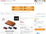 Bellroy Travel Wallet AUS発セレクトショップ – 通販 – Yahoo!ショッピング