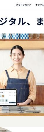 https://stores.jp/