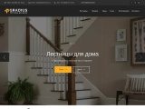 Staircase to the house to order⚡Buy a staircase to the second floor on a turnkey basis in Kiev