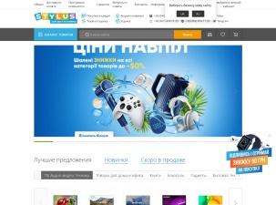 Магазин Stylus UA
