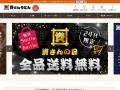 【公式】資さんストア|北九州のソウルフード・資さんうどん通販サイト