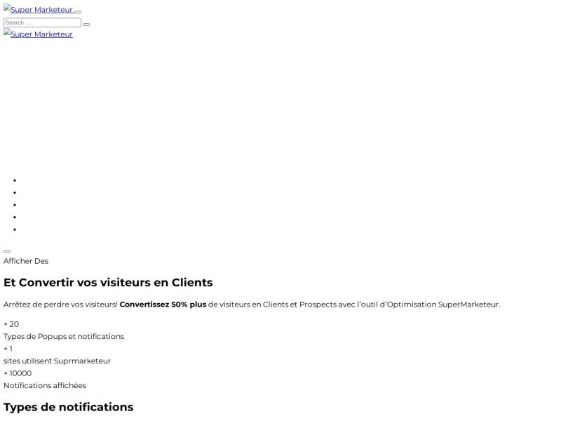 logiciel sm transformer vos visiteurs en clients