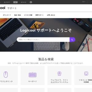 Logicool サポート + ダウンロード