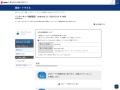インターネット接続設定|Android|スマートフォン・タブレット|OCN モバイル ONE|OCN | NTT Com お客さまサポート