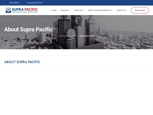 About us – Supra Pacific | RBI registered NBFC | Mission & Vision