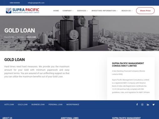Gold loan | Instant Gold loan | Supra Pacific Gold loan