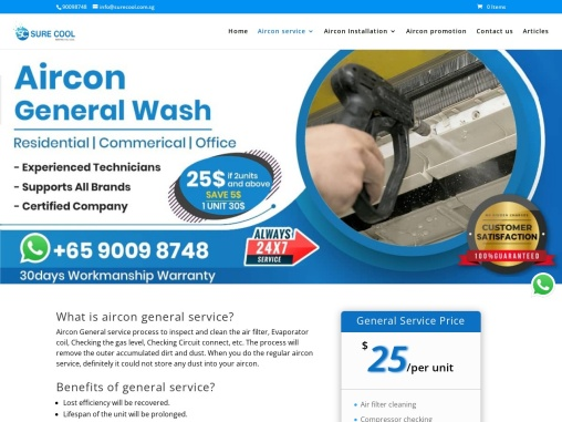 Best Aircon General Service Singapore   Aircon General Service Price