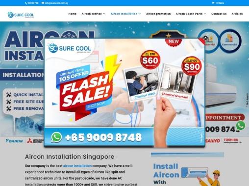 Aircon installation singapore – surecool