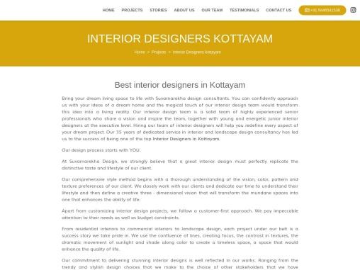 Suvarnarekha Design Consultants   Best Interior Designers In Kottayam