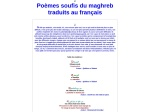 POEMES SOUFIS DU MAGHREB TRADUITS AU FRANCAIS