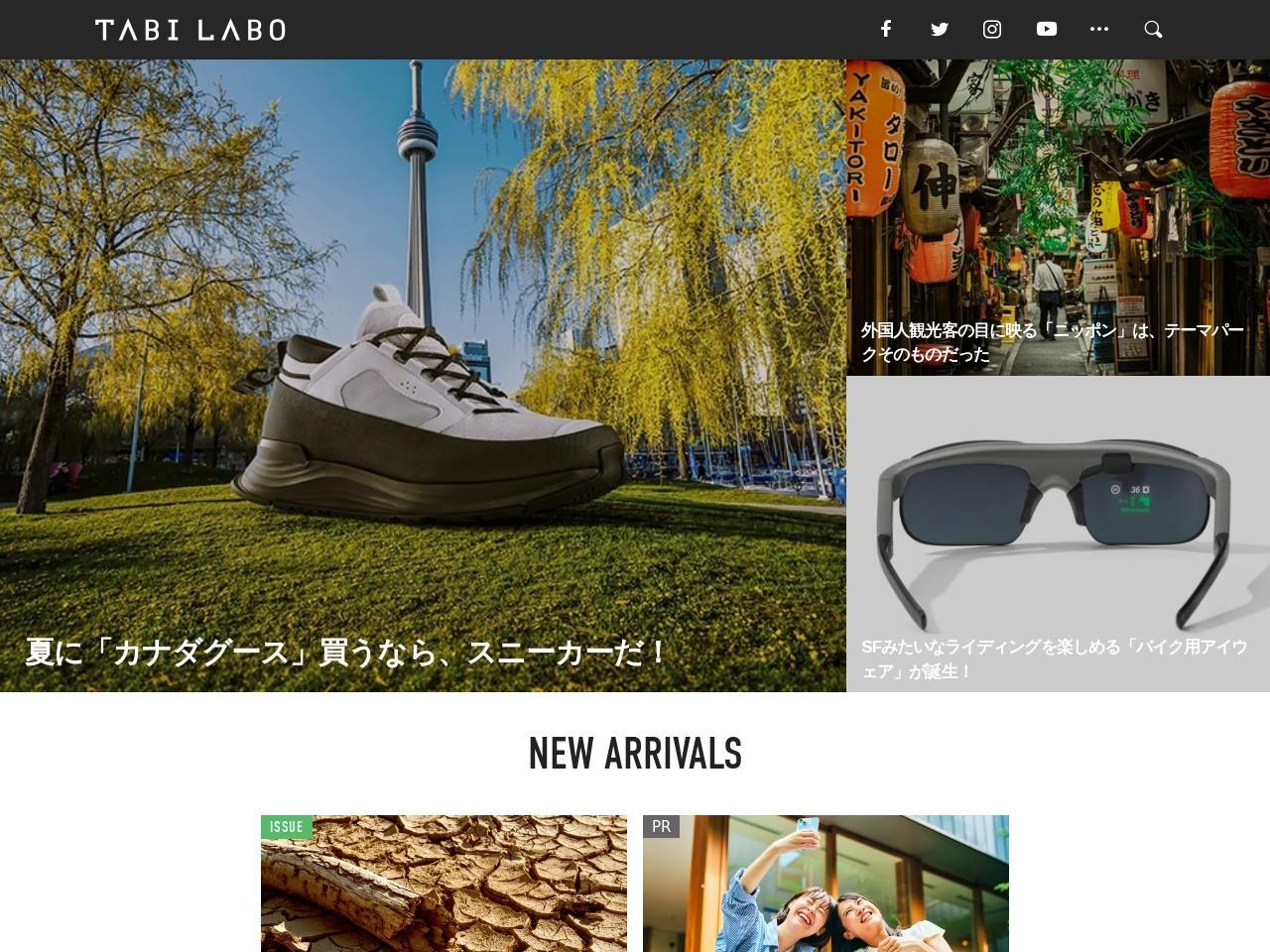 訪日中国人の2019年の日本食検索トップは……「うどん」でした!