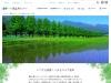 https%3A%2F%2Ftakashima-kanko.jp%2Fspot%2Fmetasequoia 滋賀県  メタセコイア並木(約2.4km続く絶景のメタセコイア並木! 新緑の季節におすすめのスポット。 写真の紹介、アクセス情報や駐車場情報など)