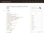 MSYS2+VagrantによるWindowsでのUNIX環境 – tamo's blog