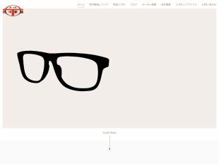 鯖江の田中眼鏡