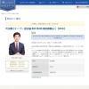 司法書士オープン 総合編 単回 第4回 解説講義あり【WEB】(辰已法律研究所)