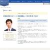 全国総合模試 GWコース【解説講義あり】単回 第1回【WEB】(辰已法律研究所)